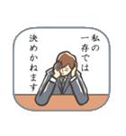おことわり(個別スタンプ:36)