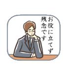 おことわり(個別スタンプ:37)