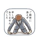 おことわり(個別スタンプ:38)