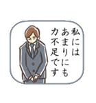 おことわり(個別スタンプ:39)