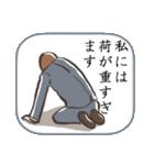 おことわり(個別スタンプ:40)