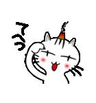 お灸猫「文太」vol.3 リアクション編(個別スタンプ:01)