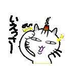 お灸猫「文太」vol.3 リアクション編(個別スタンプ:02)