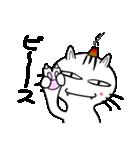 お灸猫「文太」vol.3 リアクション編(個別スタンプ:03)