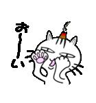 お灸猫「文太」vol.3 リアクション編(個別スタンプ:04)