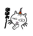 お灸猫「文太」vol.3 リアクション編(個別スタンプ:07)