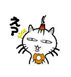 お灸猫「文太」vol.3 リアクション編(個別スタンプ:08)