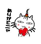 お灸猫「文太」vol.3 リアクション編(個別スタンプ:09)