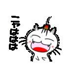 お灸猫「文太」vol.3 リアクション編(個別スタンプ:11)