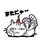 お灸猫「文太」vol.3 リアクション編(個別スタンプ:16)