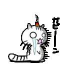 お灸猫「文太」vol.3 リアクション編(個別スタンプ:20)