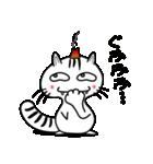 お灸猫「文太」vol.3 リアクション編(個別スタンプ:22)