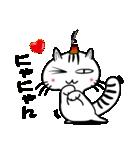 お灸猫「文太」vol.3 リアクション編(個別スタンプ:23)