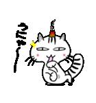 お灸猫「文太」vol.3 リアクション編(個別スタンプ:24)