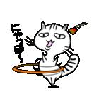 お灸猫「文太」vol.3 リアクション編(個別スタンプ:28)
