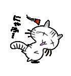 お灸猫「文太」vol.3 リアクション編(個別スタンプ:29)