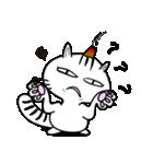 お灸猫「文太」vol.3 リアクション編(個別スタンプ:30)