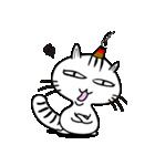 お灸猫「文太」vol.3 リアクション編(個別スタンプ:31)
