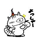 お灸猫「文太」vol.3 リアクション編(個別スタンプ:32)