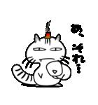 お灸猫「文太」vol.3 リアクション編(個別スタンプ:33)