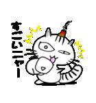 お灸猫「文太」vol.3 リアクション編(個別スタンプ:34)