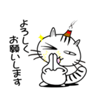 お灸猫「文太」vol.3 リアクション編(個別スタンプ:35)