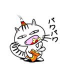 お灸猫「文太」vol.3 リアクション編(個別スタンプ:36)