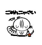 お灸猫「文太」vol.3 リアクション編(個別スタンプ:40)