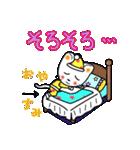 とにかく眠りたい人へ(個別スタンプ:19)