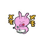 うさ田うさ介(個別スタンプ:3)