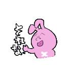 うさ田うさ介(個別スタンプ:4)