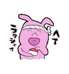 うさ田うさ介(個別スタンプ:05)