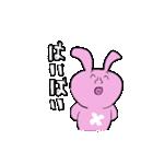 うさ田うさ介(個別スタンプ:12)