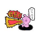 うさ田うさ介(個別スタンプ:18)
