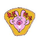 うさ田うさ介(個別スタンプ:39)