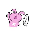 うさ田うさ介(個別スタンプ:40)