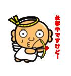 駄天使 おちょぼ 2