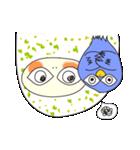 涙・ときどき ・青い鳥(個別スタンプ:32)