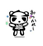 スケルトンパンダのスケパン(個別スタンプ:03)