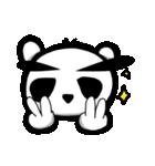 スケルトンパンダのスケパン(個別スタンプ:04)
