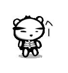 スケルトンパンダのスケパン(個別スタンプ:12)
