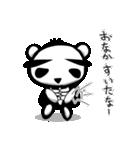 スケルトンパンダのスケパン(個別スタンプ:34)