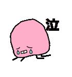 ピンク顔のおとぼけ宇宙バイキン(個別スタンプ:10)