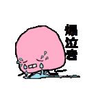 ピンク顔のおとぼけ宇宙バイキン(個別スタンプ:11)