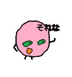 ピンク顔のおとぼけ宇宙バイキン(個別スタンプ:13)