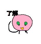ピンク顔のおとぼけ宇宙バイキン(個別スタンプ:17)