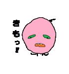 ピンク顔のおとぼけ宇宙バイキン(個別スタンプ:22)