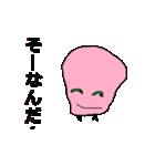 ピンク顔のおとぼけ宇宙バイキン(個別スタンプ:27)