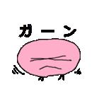 ピンク顔のおとぼけ宇宙バイキン(個別スタンプ:30)