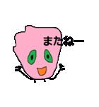 ピンク顔のおとぼけ宇宙バイキン(個別スタンプ:31)